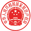 China_Patent-small