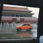 Cina 1988