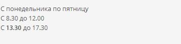 orari-rus
